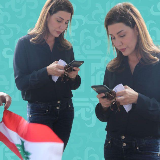 لا علاقة لحزب 7 بإعتصام المحارق اليوم.. وبولا يعقوبيان البطلة - صور