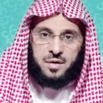 سياسي سعودي غبي تمنى الهزيمة للجزائر - وثيقة