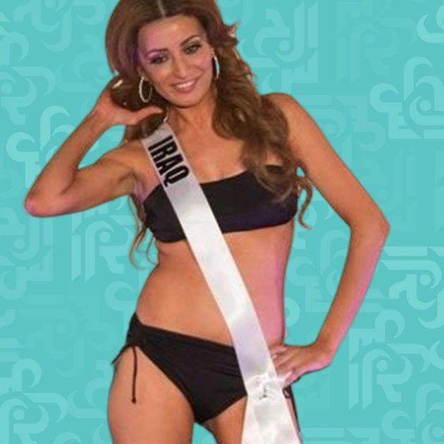 ملكة جمال العراق تستنجد بإسرائيل ودونالد ترامب - وثائق