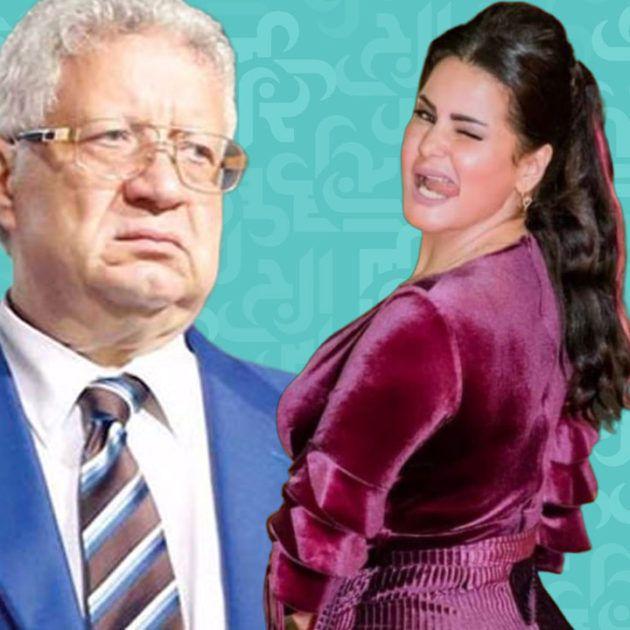 مرتضى منصور: سما المصري مطلّعة لسنها تلحس - فيديو