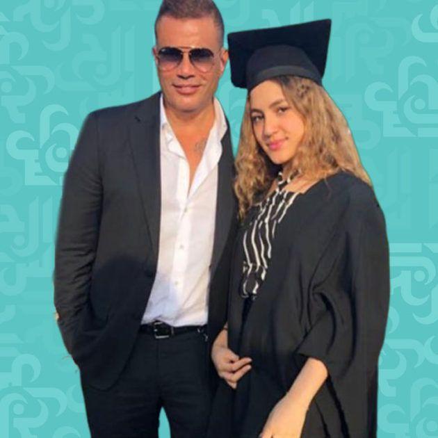 كنزة مع والدها وبلا حمالة صدر - صورة