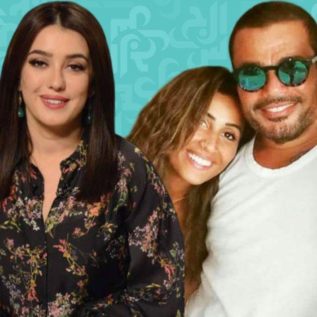 انتقدوا علاقة عمرو دياب ودينا الشربيني وكندة علوش تعلق - وثيقة