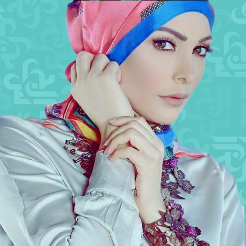 أمل حجازي تتحدث عن الإسلام وأهل البيت - صورة