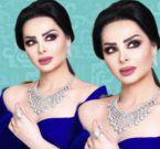 نائب أردني: ديانا كرزون إطلالتها فاضحة وشبه عارية - صورة