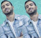 محمد الشرنوبي كيف احتفل بعيد والده