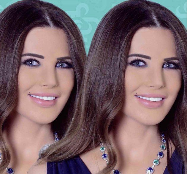 منى أبو حمزة تحتفل بابنها وأصبح شابًا! - صورة