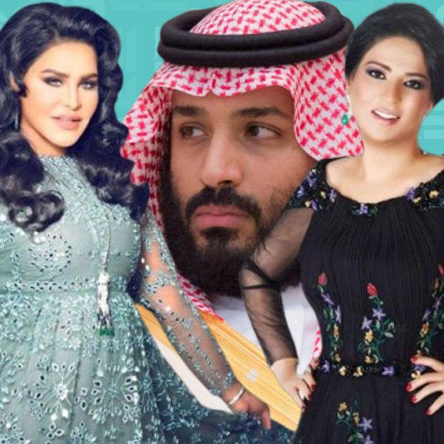 نوال الكويتية وأحلام تهنئان الأمير محمد بن سلمان - فيديو