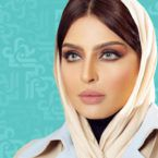 فنان سعودي لبدور البراهيم: أنت رخيصة عيب عليك - فيديو