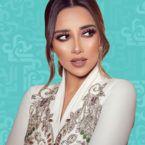 بلقيس ورأيها بزيتون: أنا مغربية - وثيقة