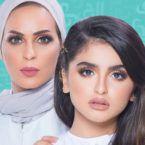 والدة حلا الترك بلا حجاب مجددًا وتتعرض للإنتقادات - صورة