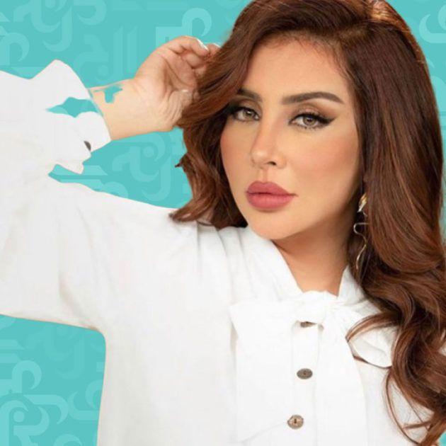 شيماء علي تحب بثينة الرئيسي وتستبعد مي العيدان