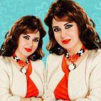 مادلين طبر بالمايوه ومع ابنتها - صور