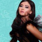 مريم حسين تدنس النقاب ووصلة رقص ساخنة - فيديو