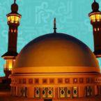 هذه تكلفة جامع الجزائر ثالث أكبر مسجد بالعالم - صورة