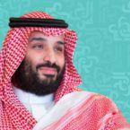 سعوديات ترقصن مثل نيكي ميناج وصحافي سعودي بلا أخلاق - ٢ فيديو