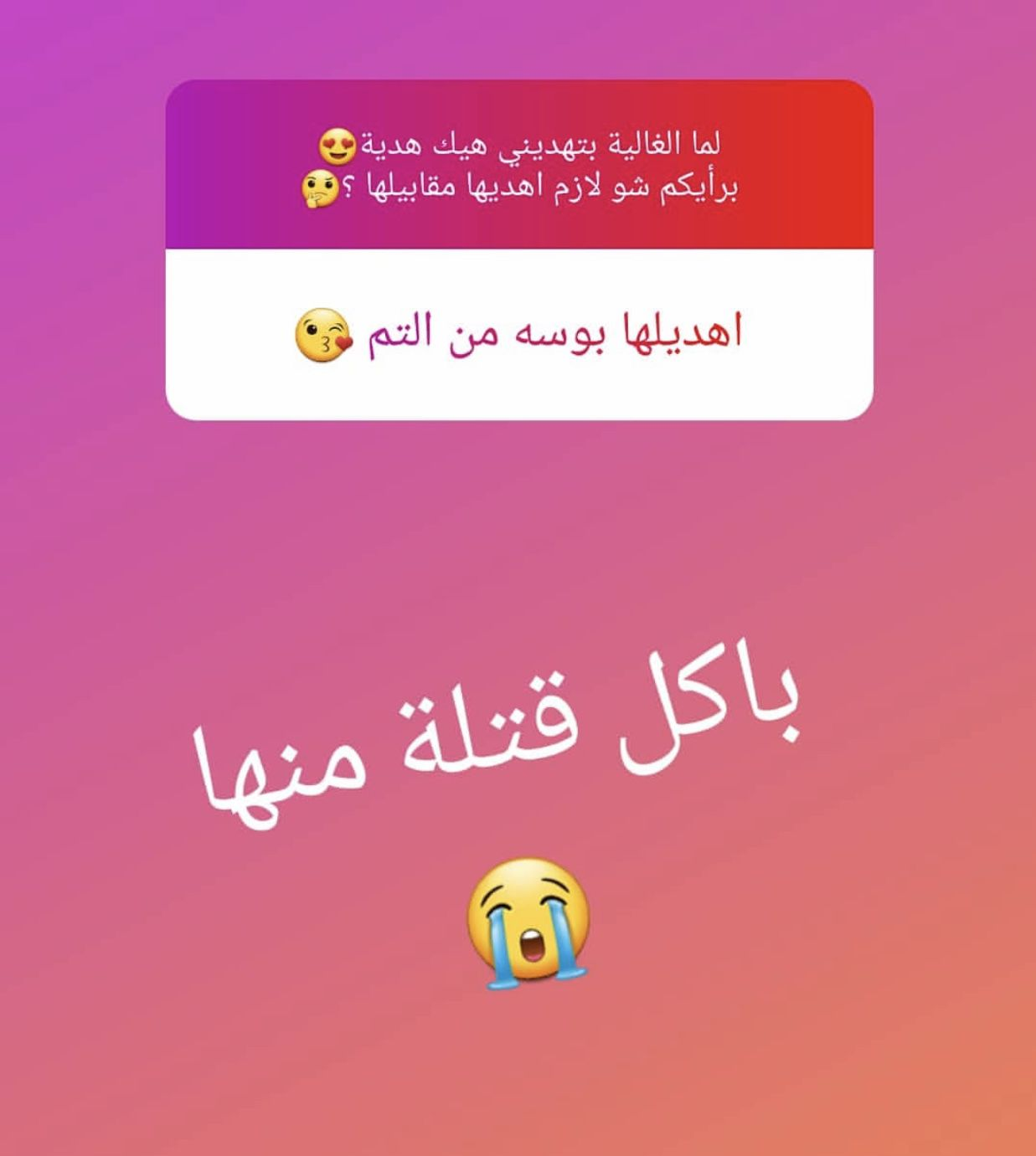 رد مصطفى الخاني