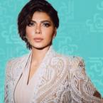 أصالة نصري تلتقي بإبنة طليقها أيمن الذهبي وكيف عاملتها؟ - صور