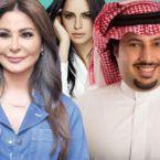 تركي آل شيخ هل غرد يهين إليسا أم زوجته آما ماهر ولماذا؟ - فيديو