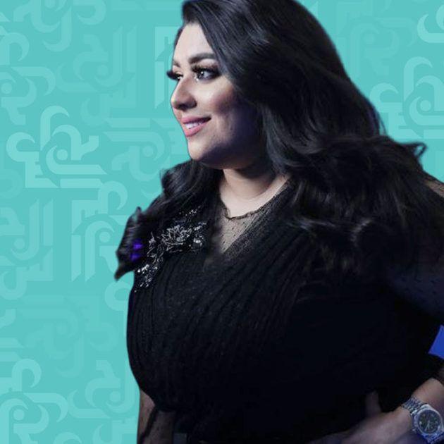 نجمة ذا فويس سعيدة بوزنها الزائد وترد على سخرية المذيعة - صورة