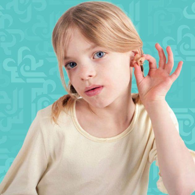 ضعف السمع أسباب وعلاج وعوارض