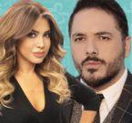 رامي عياش فاجأ نوال الزغبي وأسعدنا معها! - فيديو