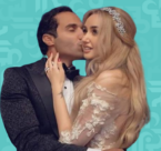 أحمد فهمي وهنا الزاهد ما سرهما؟ - صورة