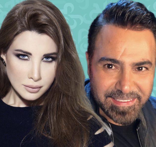 نانسي عجرم لعاصي الحلاني: سلامة قلبك وناطرينك! - وثيقة