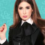 ديما صادق تقدم استقالتها وتحدثت عن كل شيء