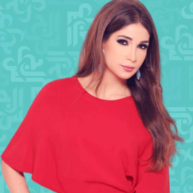 ديما صادق هكذا شاركت البارحة - فيديو