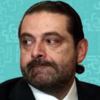 نقاش حول تعديل حكومي وسقطت ورقة الحريري