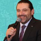 الحريري يتحدّثُ عن صاروخ البقاع والأزمة الإقتصادية