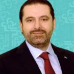 الحريري: بيروت ليست مكسر عصا لأحد ولن نقف متفرجين على تخريبها