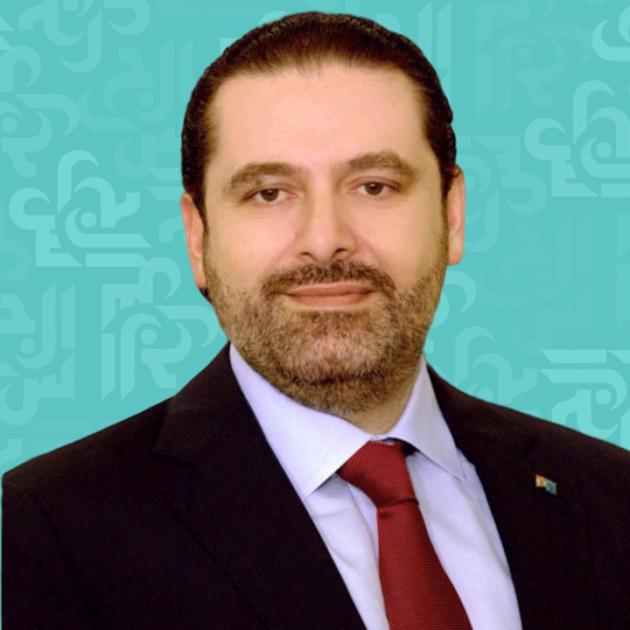 شعبة المعلومات لم تتسلم أي معطيات حول محاولة اغتيال سعد الحريري
