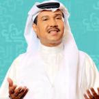 مريم حسين محبوبة الإماراتيين وورد لمحمد عبده