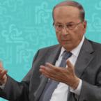 دور رئيس الجمهورية اللبنانية وإنتخابه وصلاحياته في الدستور