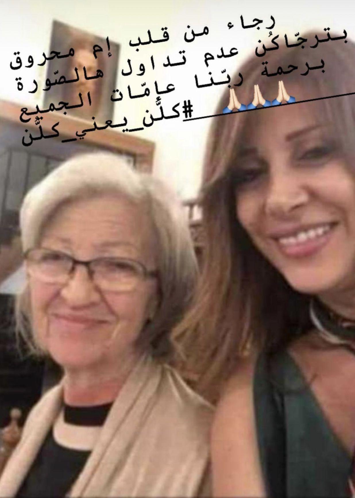 نادين الراسي تدافع عن والدة جبران باسيل