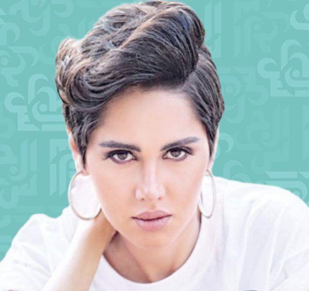 الممثلة المصرية سخرت من شكلها! - صورة