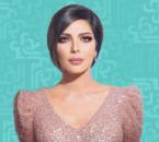 دولة لبنان تحت صرماية أصالة نصري