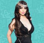 رولا يموت ترقص بالبكيني وصدرها العارم! - صور