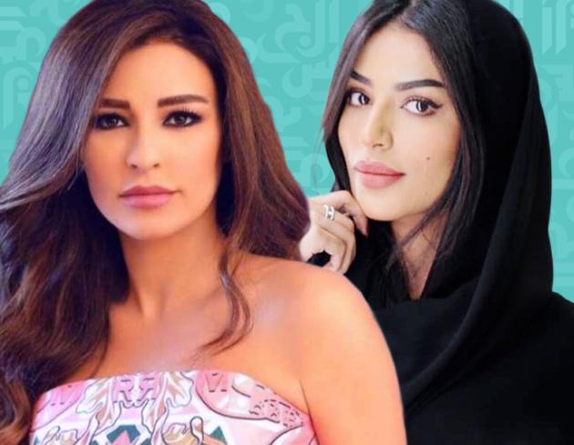نادين نجيم وماغي ابو غصن: يفلوا كلن كلن - فيديو