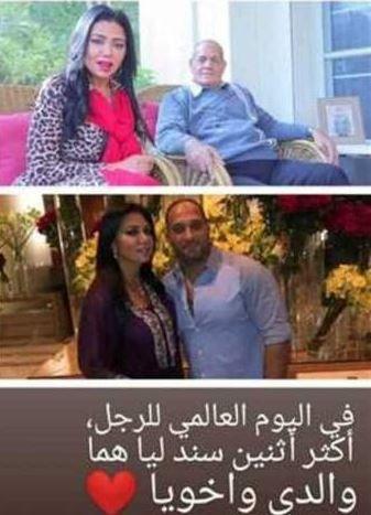 يوسف - رانيا يوسف تختار رجلين في حياتها وتنشر صورهما