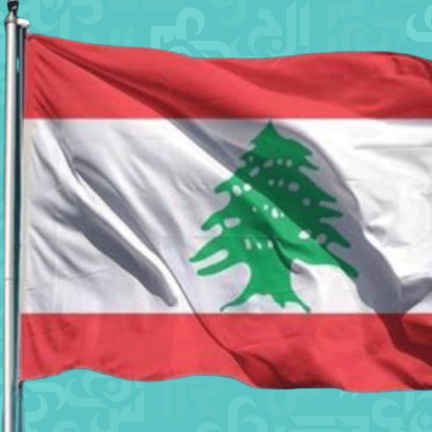 أيها اللبناني لا تتعرض لمقام الرئيس فهذا مصيرك!