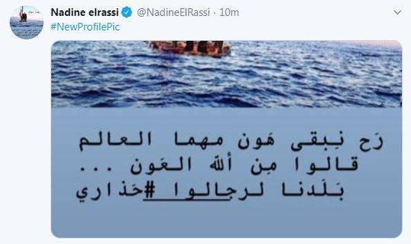 الصورة التي نشرتها نادين الراسي