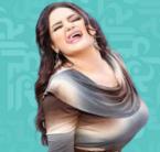 سما المصري تصور مؤخرتها على تختها