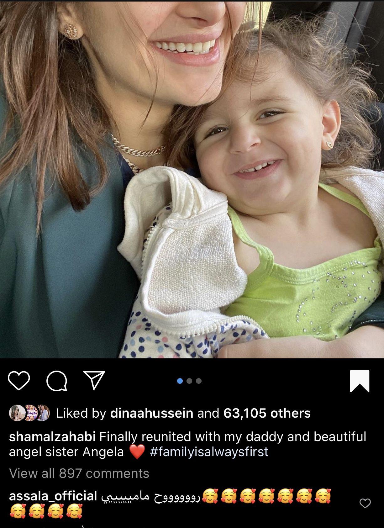 تعليق أصالة نصري على صورة ابنتها