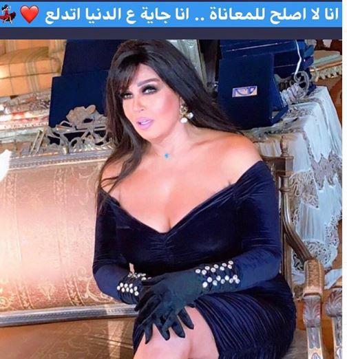 عبده - فيفي عبده هل نسيت موت شقيقتها بهذه السرعة؟ – صورة