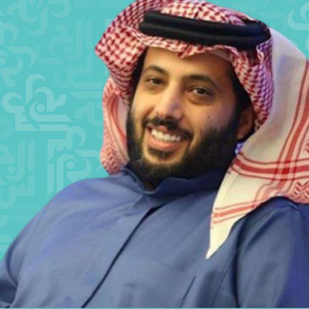 تركي آل الشيخ يساند الفنان المصري