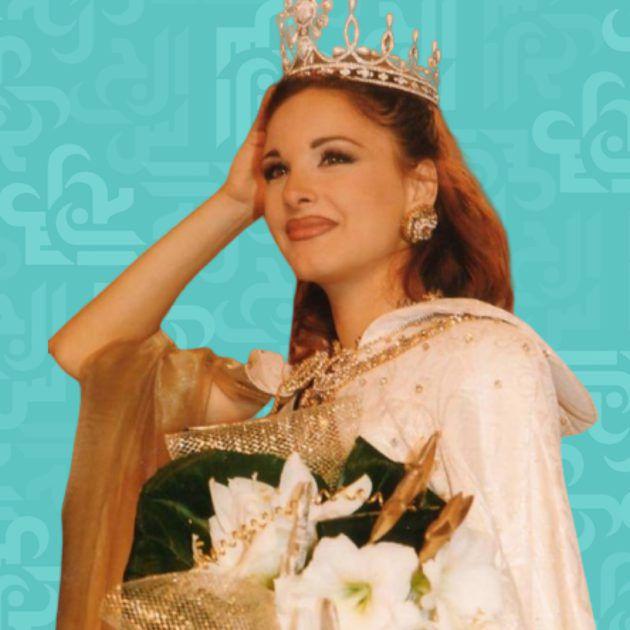 ملكة جمال لبنان للعام 1997 هكذا أصبحت ومع أطفالها وزوجها - صور