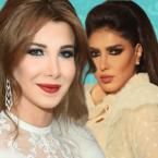 زهرة عرفات تحولت الى نانسي عجرم - صورة
