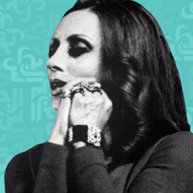 الفن اللبناني محصن بلعنة الرحابنة